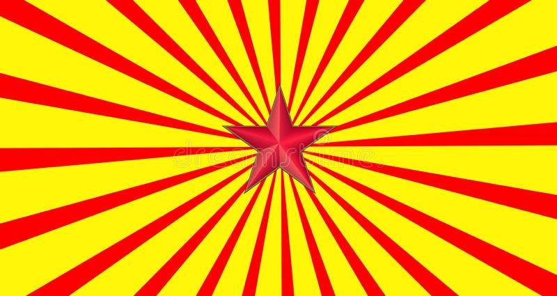 czerwieni gwiazda zdjęcie royalty free
