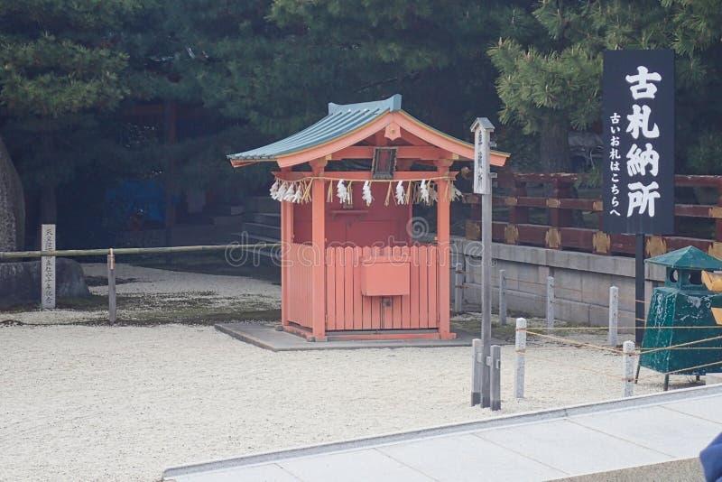 czerwona buda w parku w Japan obraz royalty free