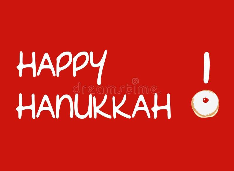 Czerwona Kartka z pączkiem dla Hanukkah ilustracja wektor