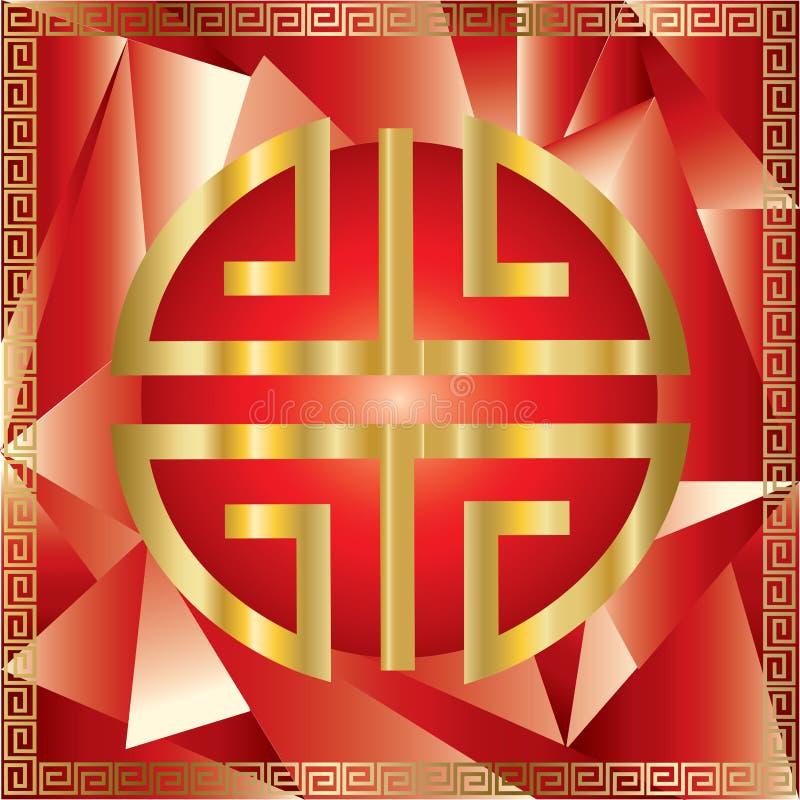 Czerwona paczka z Chińskim tekstem - dobrobyt ilustracja wektor