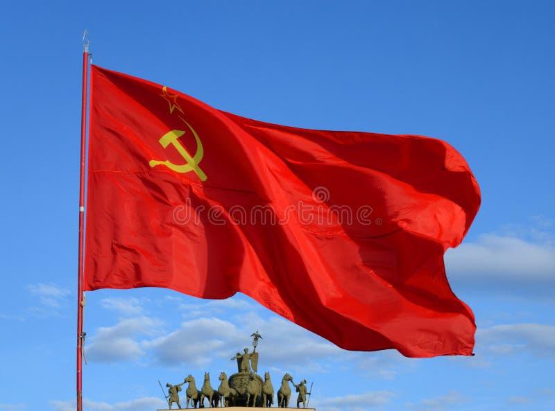 Czerwona sowieci flaga zdjęcia stock