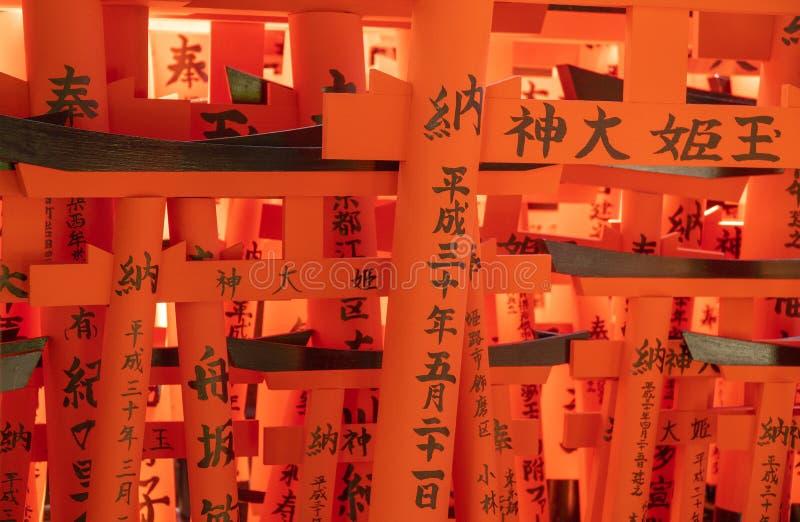 Czerwone Torii bramy w Fushimi Inari ?wi?tyni, Kyoto, Japonia zdjęcia royalty free