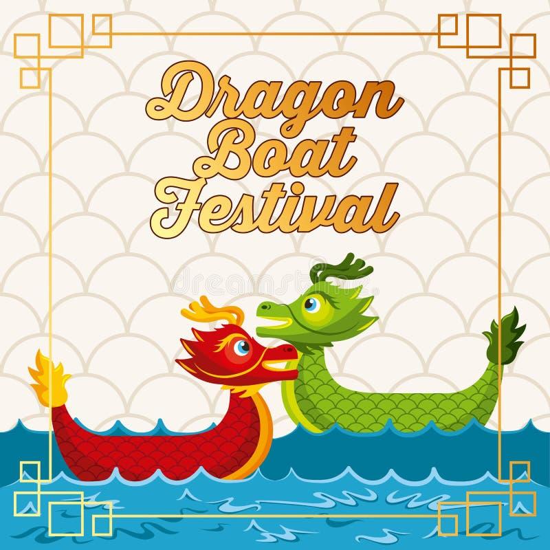 Czerwonego i zielonego smoka festivel łódkowaty chińczyk ilustracji