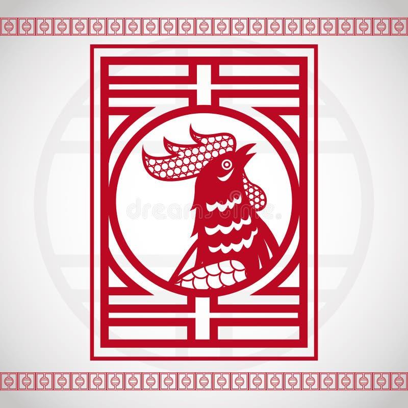 Czerwonego koguta zodiaka chiński kalendarz ilustracja wektor