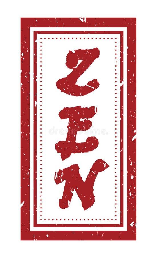 Czerwonego koloru znaczka zen kaligraficzny abecadło z narys oceną Prostokąta kształt Biały odosobniony tło również zwrócić corel royalty ilustracja