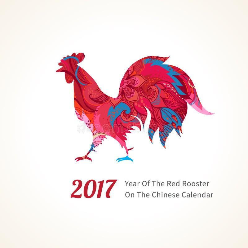 Czerwony koguta symbol 2017 ilustracja wektor