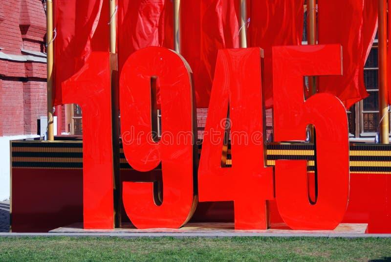 Download Czerwony Oznacza 1945 Liczb Zdjęcie Editorial - Obraz złożonej z medale, eventide: 53781056
