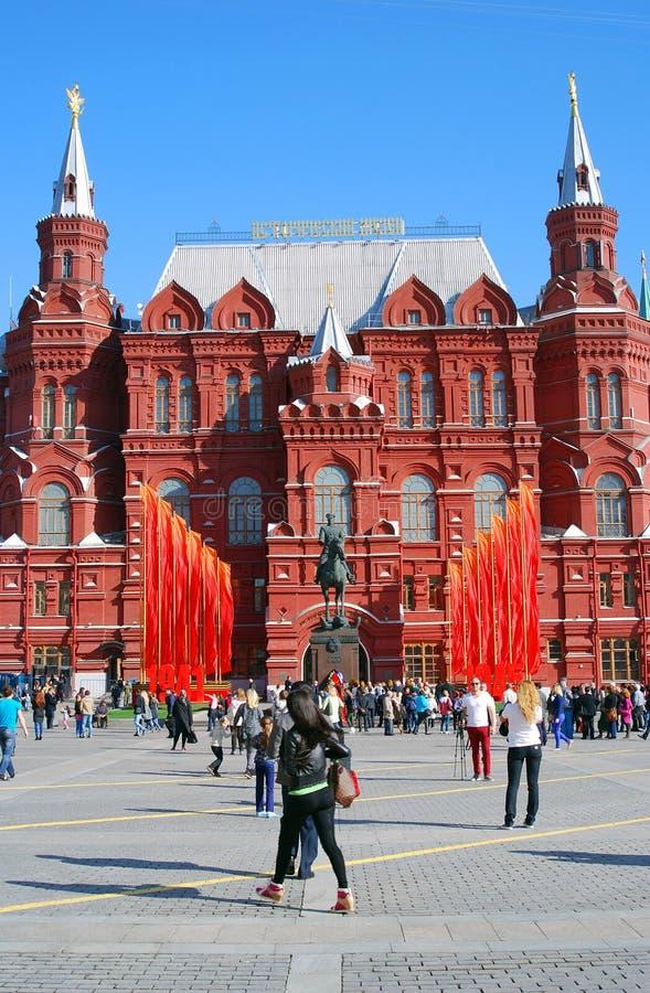 Download Czerwony Oznacza Zwycięstwo Dnia Dekoracja Dziejowym Muzeum W Moskwa Zdjęcie Stock Editorial - Obraz złożonej z arte, eventide: 53781363
