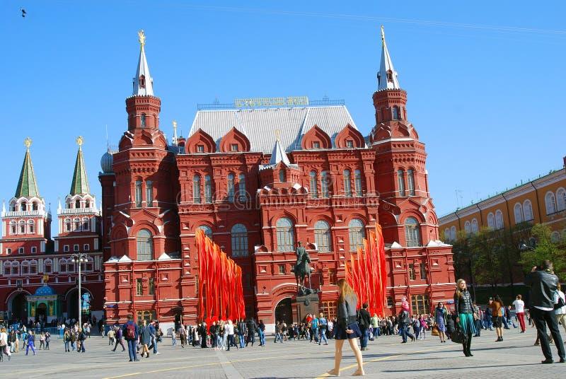 Download Czerwony Oznacza Zwycięstwo Dnia Dekoracja Dziejowym Muzeum W Moskwa Obraz Stock Editorial - Obraz złożonej z świadomy, dekoracje: 53781499