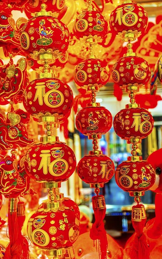Czerwonych Chińskich lampionów nowego roku Księżycowe dekoracje Pekin Chiny obraz royalty free