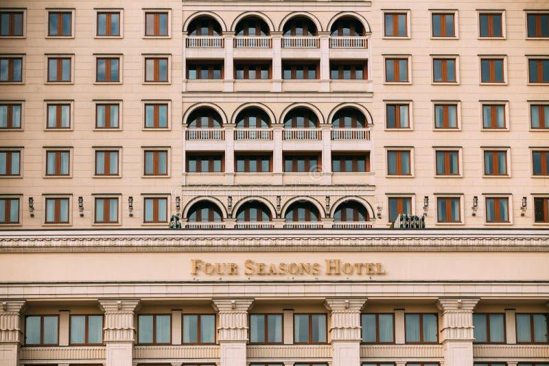 Cztery sezonu Hotelowego przy Manezh kwadratem w Moskwa zdjęcia stock