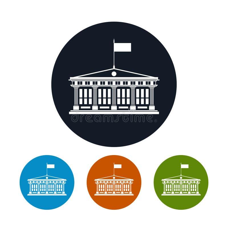Cztery typu kolorowy round ikon szkoły dom ilustracji