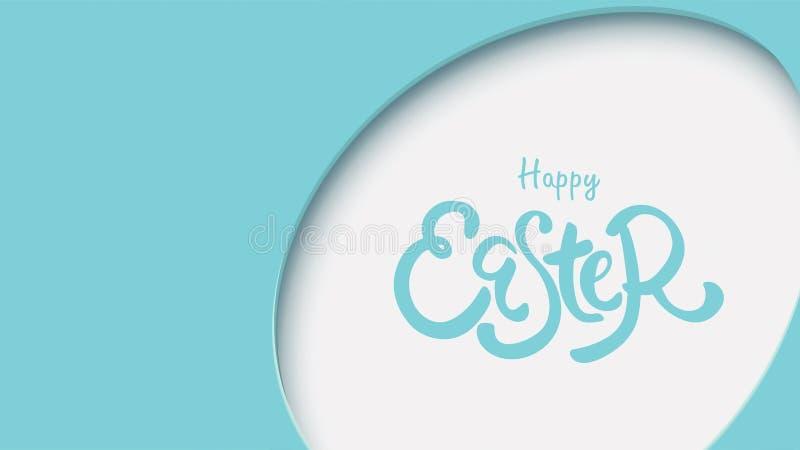 3d纸复活节兔子、草、花和蛋形状的裁减例证 愉快的复活节贺卡现代模板 使用木炭羽毛画笔(膨胀)作为分级显示, - 皇族释放例证