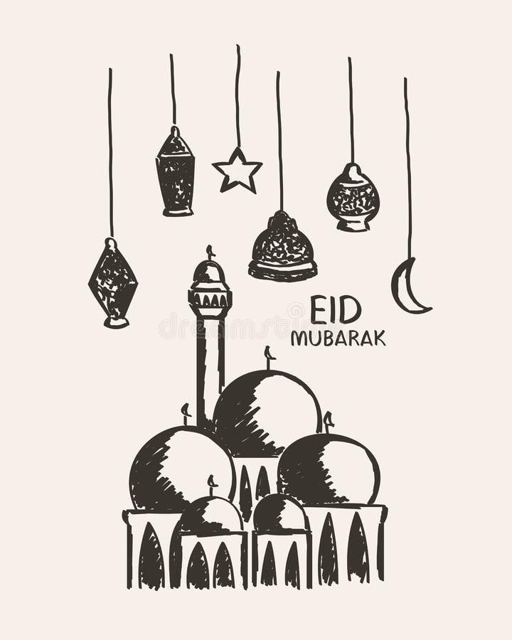 Dé el eid exhausto Mubarak, la mezquita, la estrella, la luna y la linterna imagen de archivo