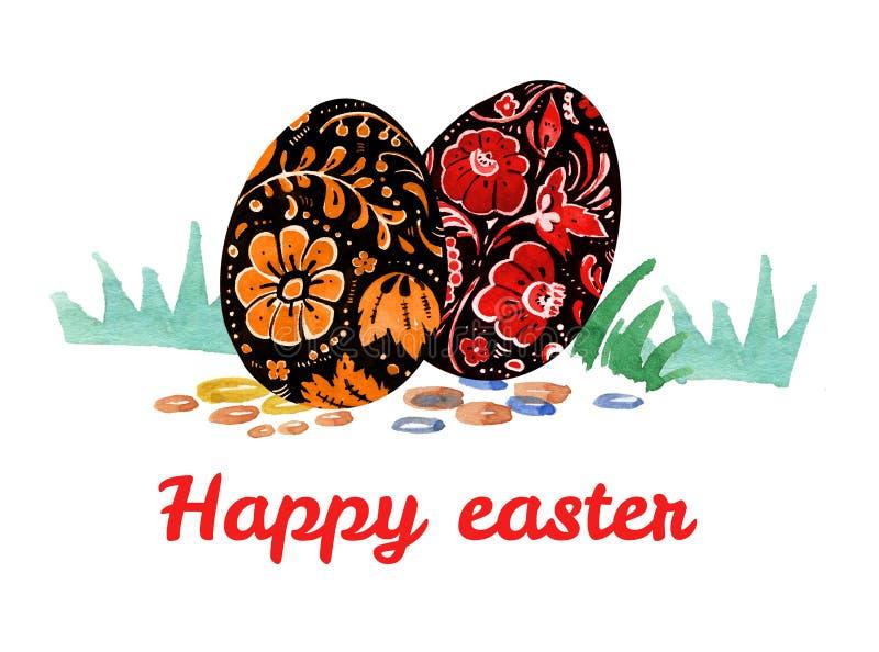 Dé el ejemplo exhausto de la acuarela de los huevos de Pascua en el estilo ruso en la hierba para las tarjetas y los carteles stock de ilustración