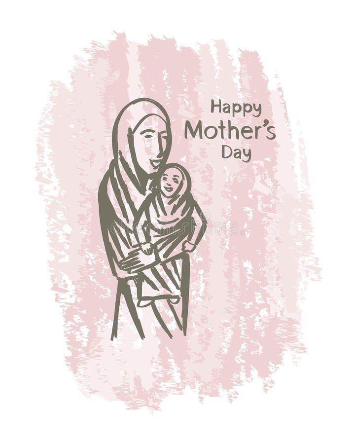 Dé a mujeres musulmanes de la madre del día feliz exhausto del ` s el arte fotografía de archivo libre de regalías