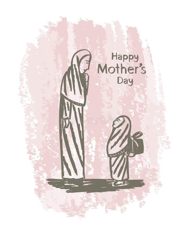 Dé a mujeres musulmanes de la madre del día feliz exhausto del ` s el arte fotos de archivo libres de regalías
