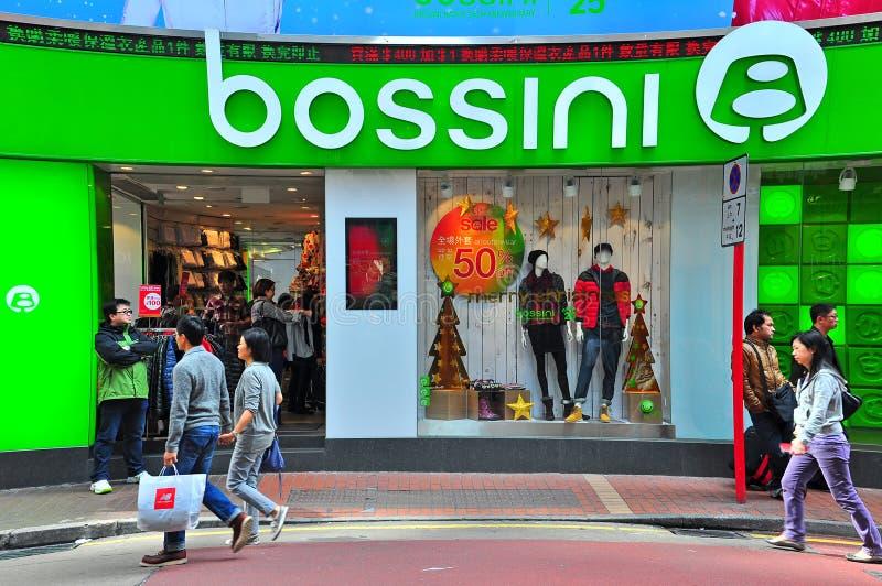 Débouché d'habillement de Bossini, Hong Kong image stock