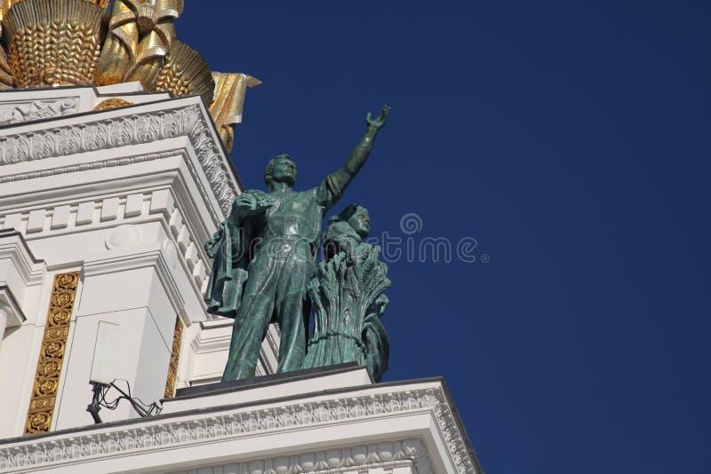 Décor de sculpture en pavillon de culture dans VDNH VVC, Moscou photos stock