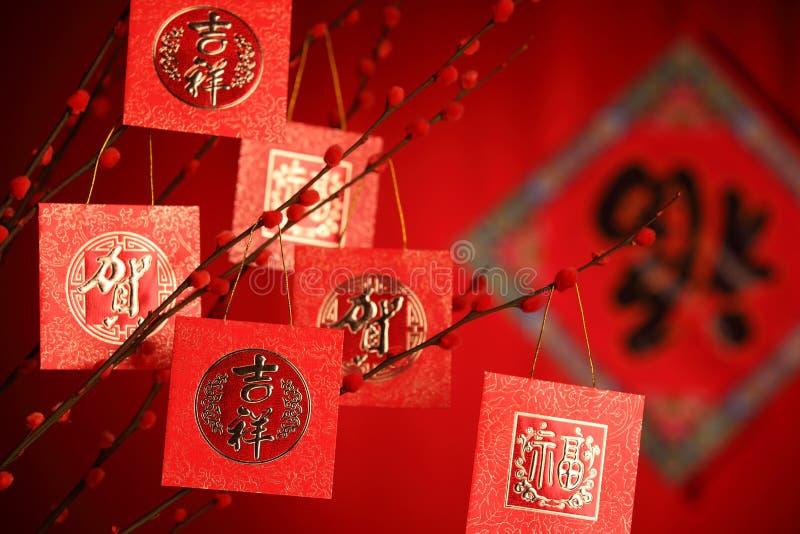 Décoration chinoise d'an neuf photo libre de droits
