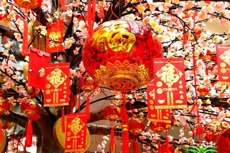 Décoration chinoise d'an neuf image libre de droits