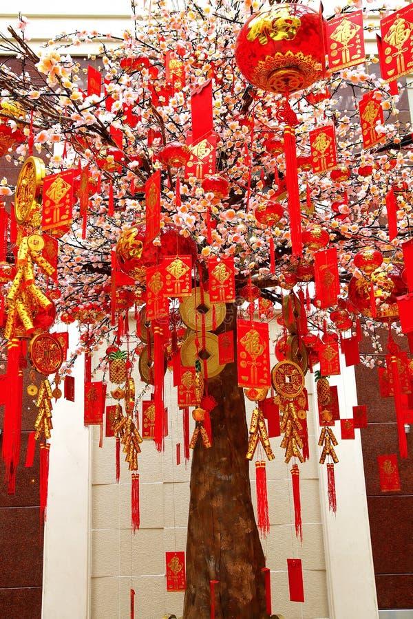 Décoration chinoise d'an neuf photos libres de droits