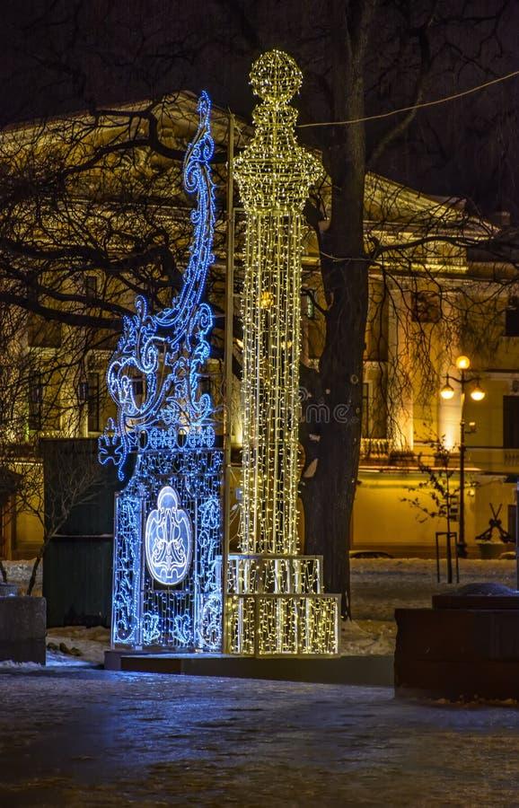 Décoration de fête du centre de St Petersburg pour le nouveau y photos stock