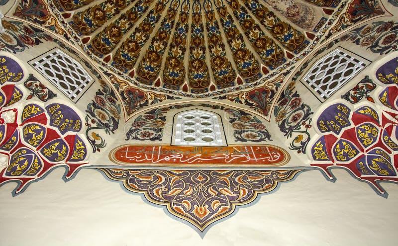 Décoration islamique de mosquée, motif photo libre de droits
