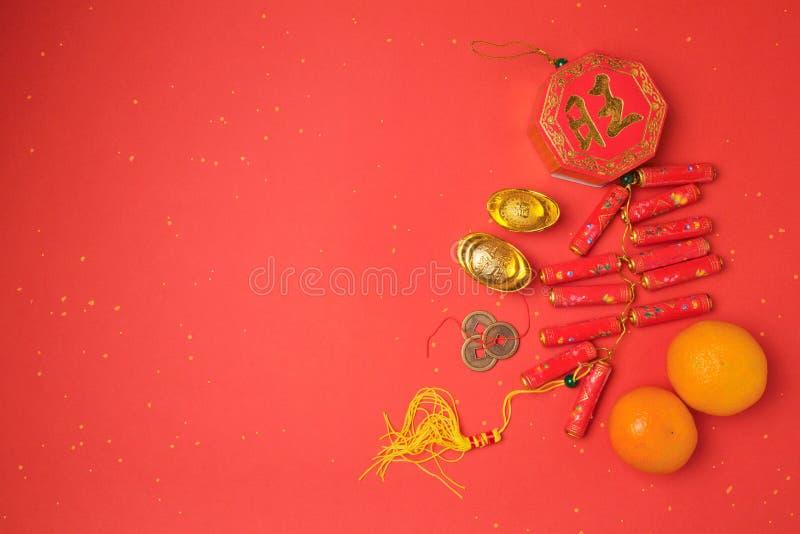 Décorations chinoises d'an neuf sur le fond rouge Vue de ci-dessus avec l'espace de copie images libres de droits