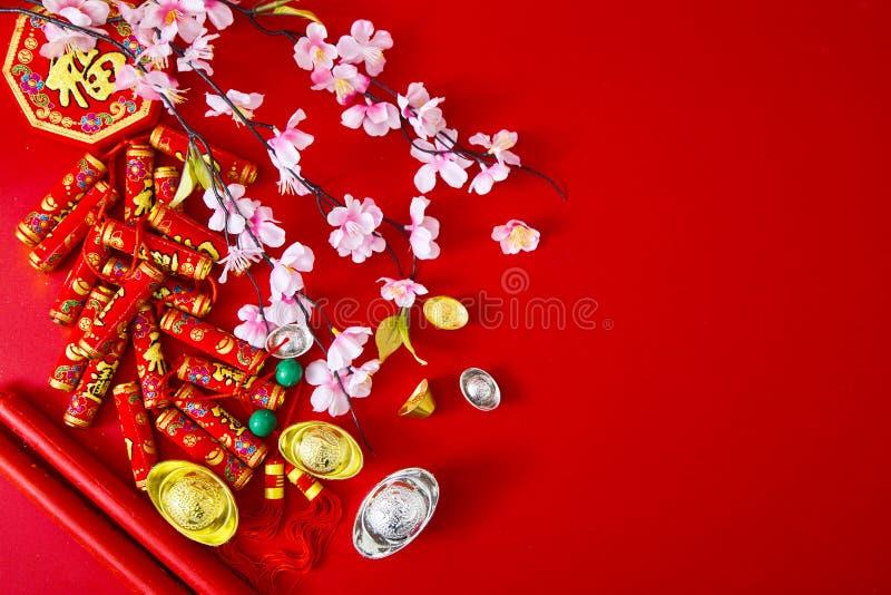 Décorez la nouvelle année chinoise 2019 sur un fond rouge (caractères chinois Fu dans l'article référez-vous à la bonne chance, r images stock