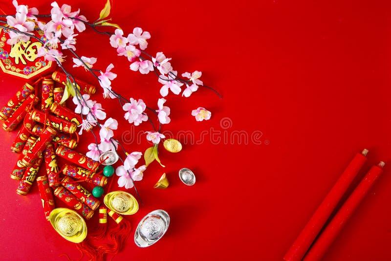 Décorez la nouvelle année chinoise 2019 sur un fond rouge (caractères chinois Fu dans l'article référez-vous à la bonne chance, r photo libre de droits