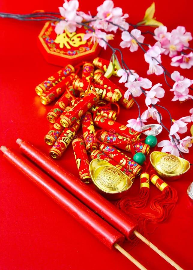Décorez la nouvelle année chinoise 2019 sur un fond rouge (caractères chinois Fu dans l'article référez-vous à la bonne chance, r photos libres de droits