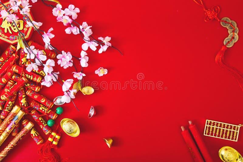 Décorez la nouvelle année chinoise 2019 sur un fond rouge (caractères chinois Fu dans l'article référez-vous à la bonne chance, r image stock