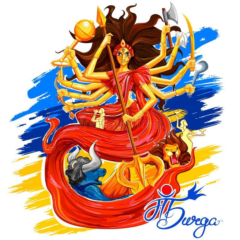 Déesse Durga à l'arrière-plan heureux de Subho Bijoya Dussehra illustration de vecteur