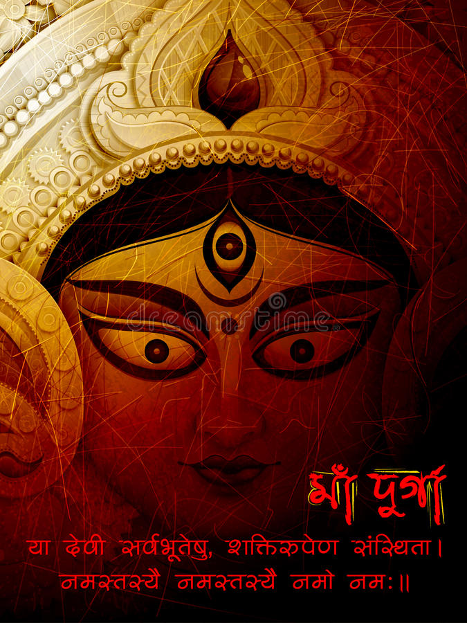 Déesse Durga à l'arrière-plan heureux de Subho Bijoya Dussehra illustration libre de droits