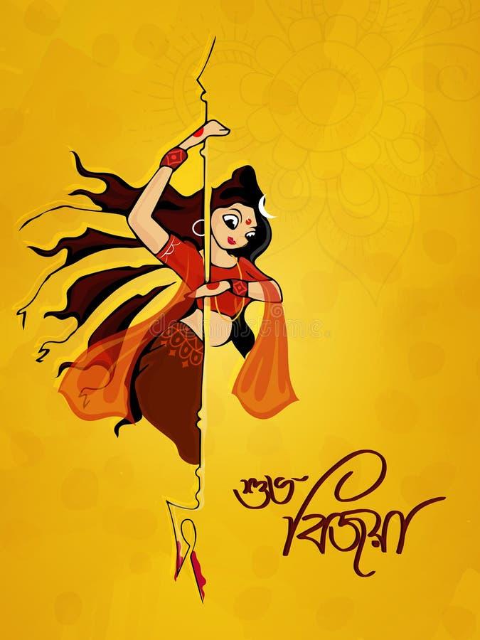 Déesse Durga Maa pour la célébration heureuse de Dussehra illustration de vecteur