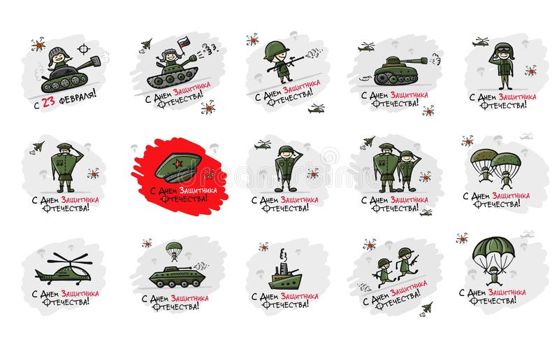 Défenseur heureux de la patrie Vacances nationales russes le 23 février Chèques-cadeau pour les hommes Illustration de vecteur illustration libre de droits