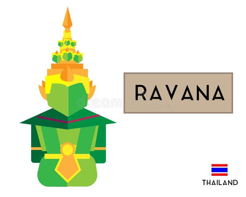 Démon de yaks ou ravana thaïlandais de Tossakan Hundi illustration de vecteur