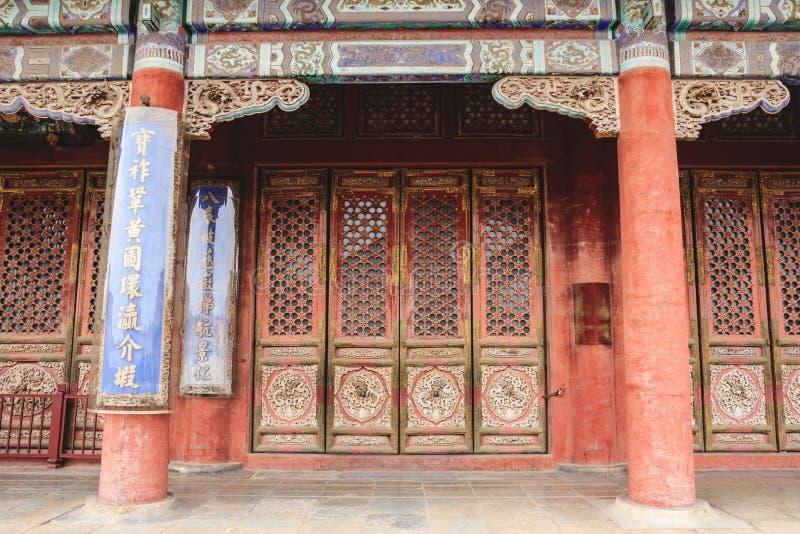 Détail d'architecture dans Cité interdite dans Pékin photo stock