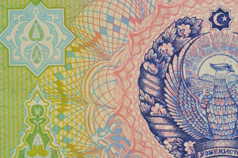 Détail de billet de banque d'Uzbekistan image libre de droits