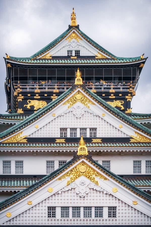 D?tail de fa?ade d'Osaka Castle au Japon image libre de droits