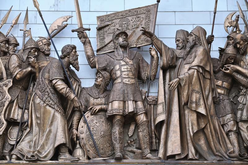 Détail de frise, église du Christ le sauveur, Moscou photos libres de droits