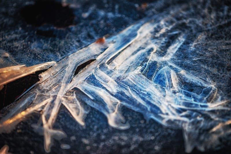 Détail de glace photo stock