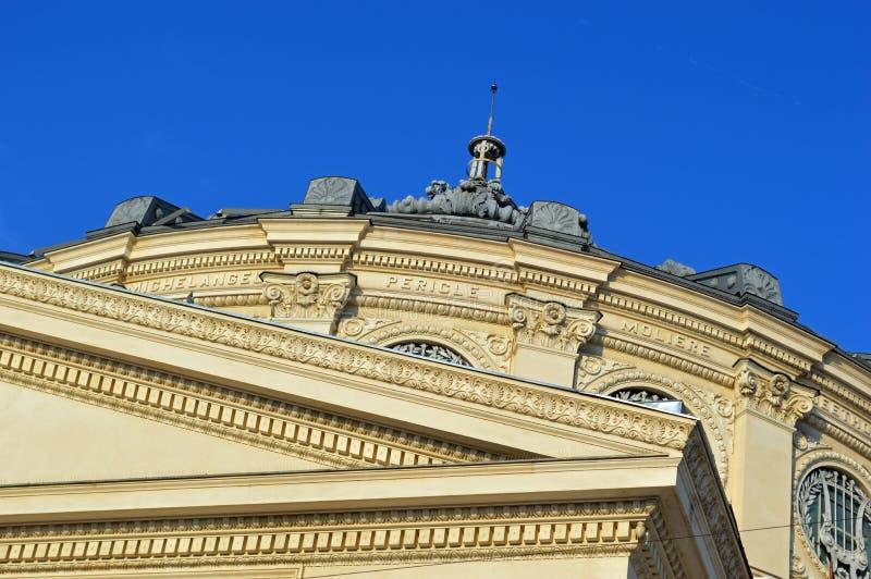 Détail de l'extérieur de l'athenium roumain Bucarest photographie stock