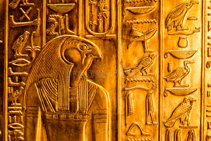 Détails d'un musée égyptien photo stock