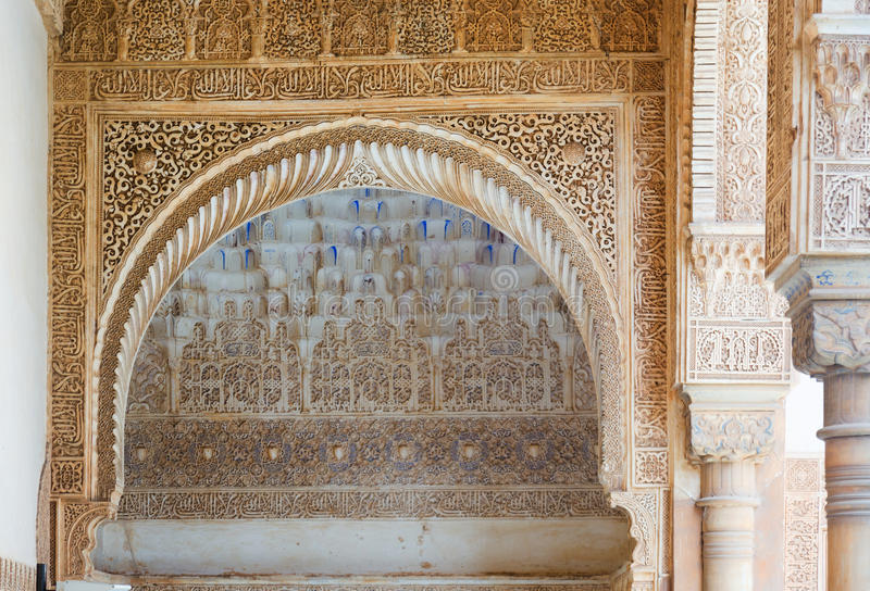 Détails de la cour des myrtes à Alhambra photos stock