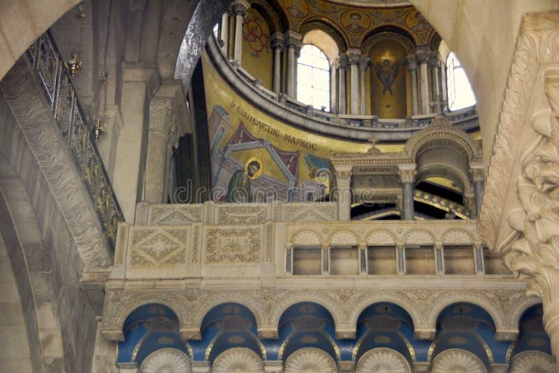 Détails du dôme du Catholicon, église de la tombe sainte, Jérusalem, Israël photographie stock