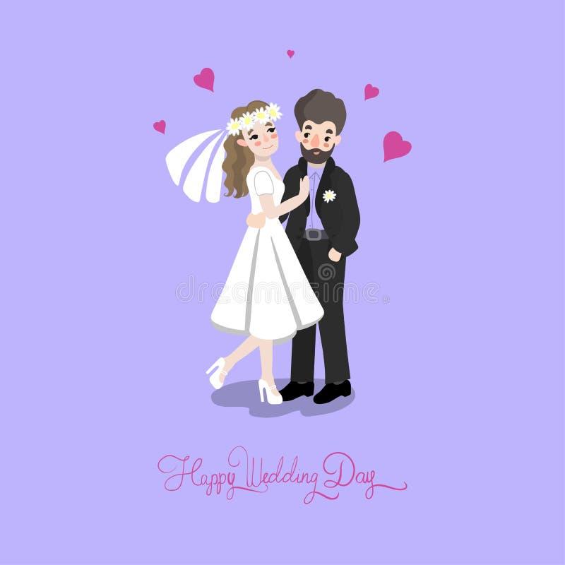 Día de boda feliz ilustración del vector