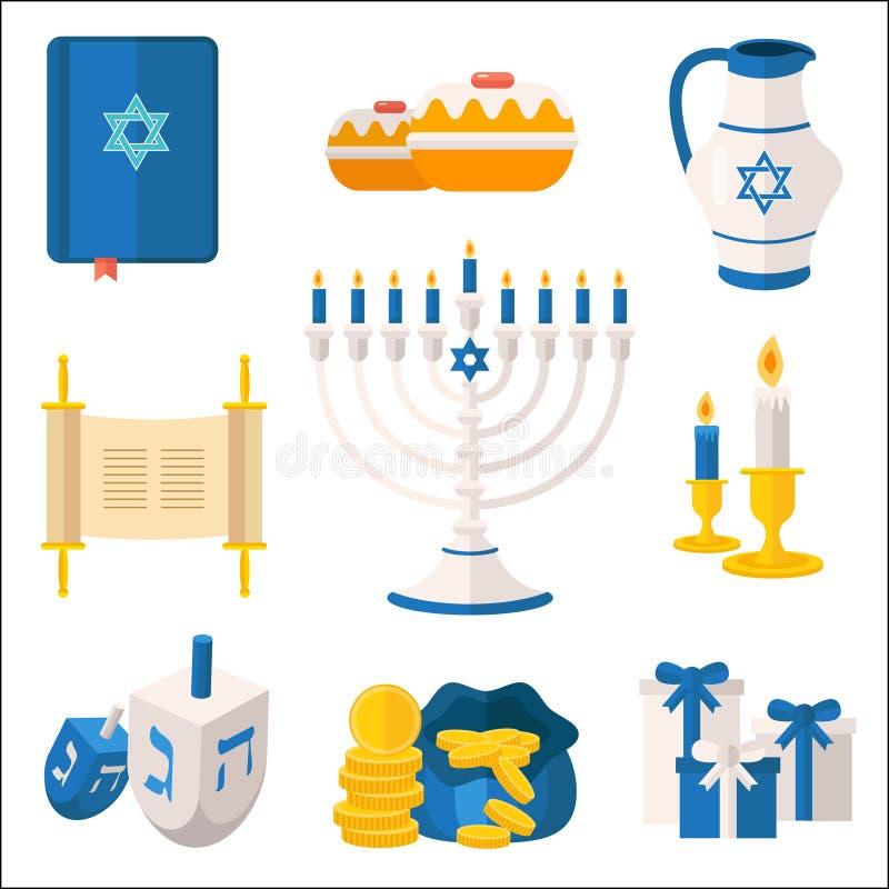 Día de fiesta de la colección de los elementos del vector de Jánuca Símbolos judíos libre illustration
