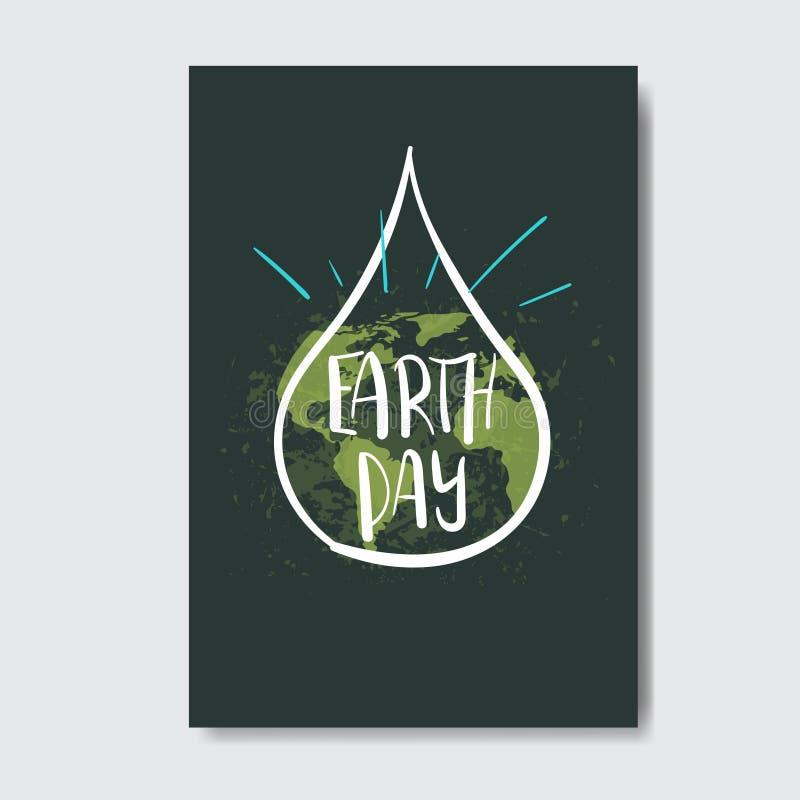 Día de fiesta dibujado mano de la protección de la ecología del diseño de letras de la tarjeta del Día de la Tierra libre illustration